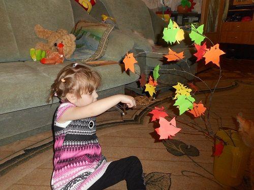 autumn activity
